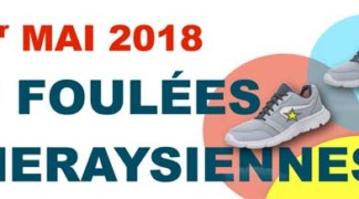 Foulées Luneraysiennes